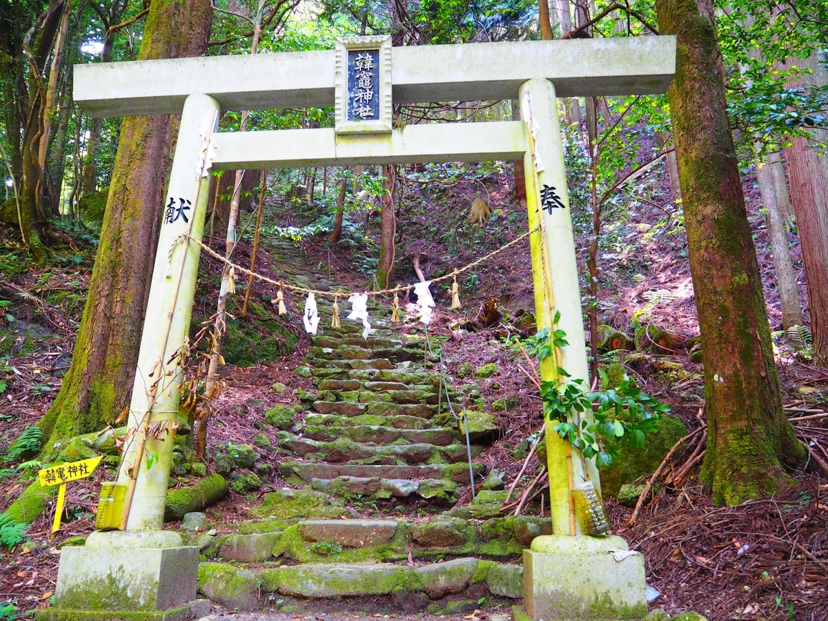 韓竃神社の鳥居