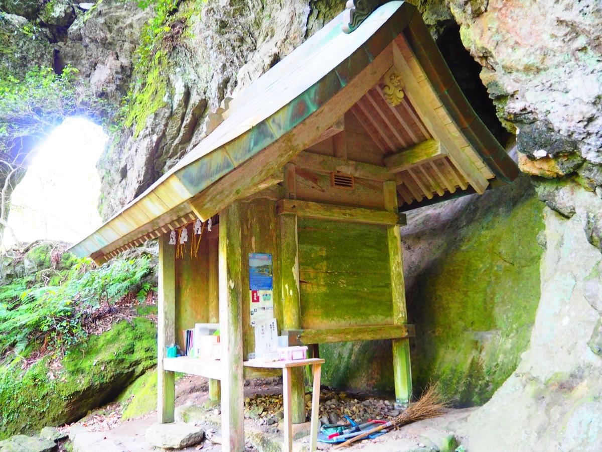 韓竃神社の社殿