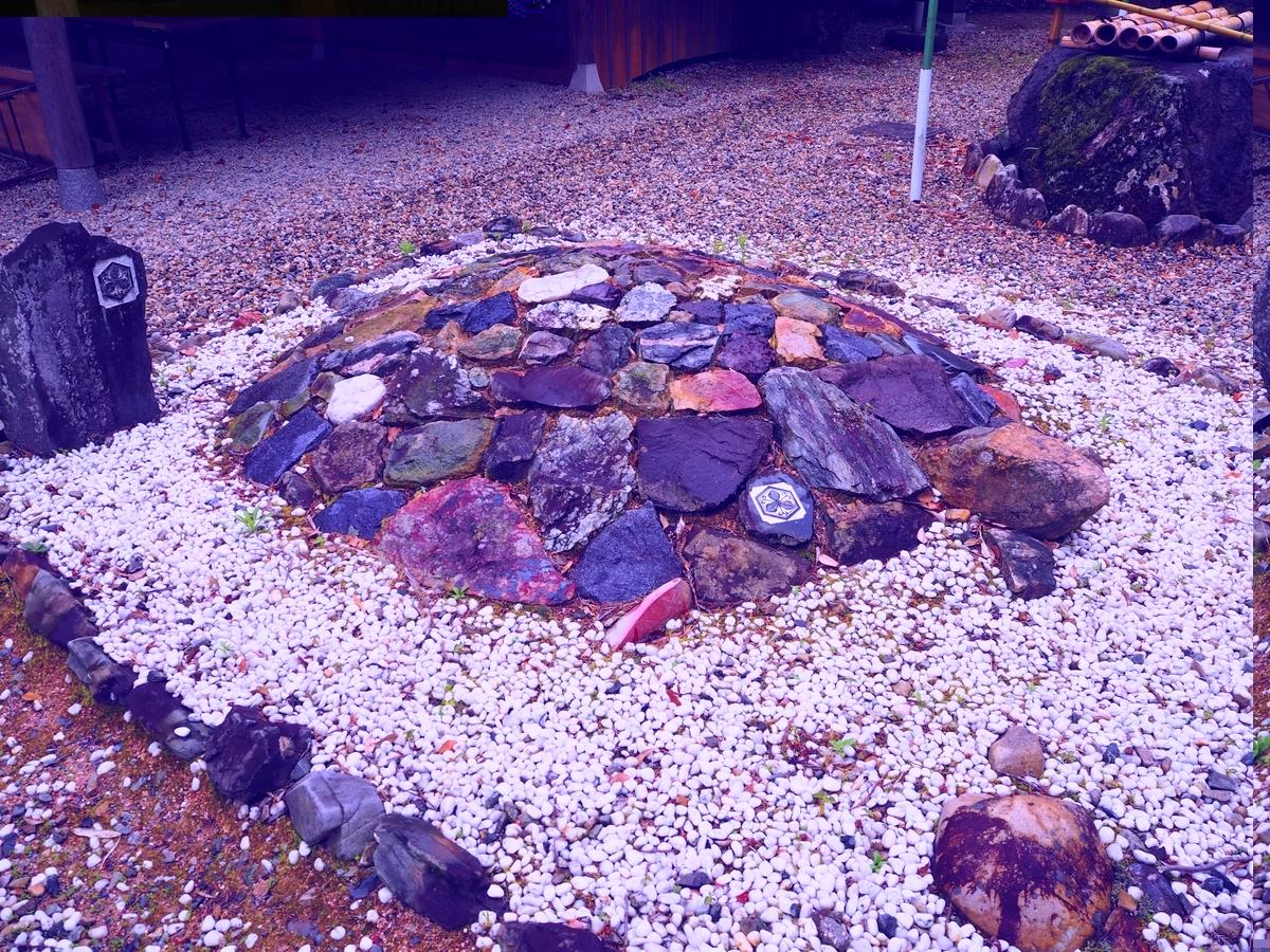 亀型に積まれた石