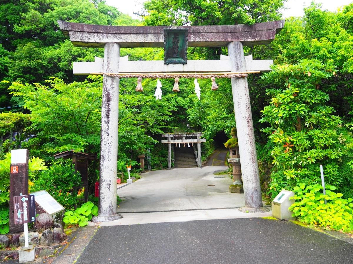 玉作湯神社の一之鳥居