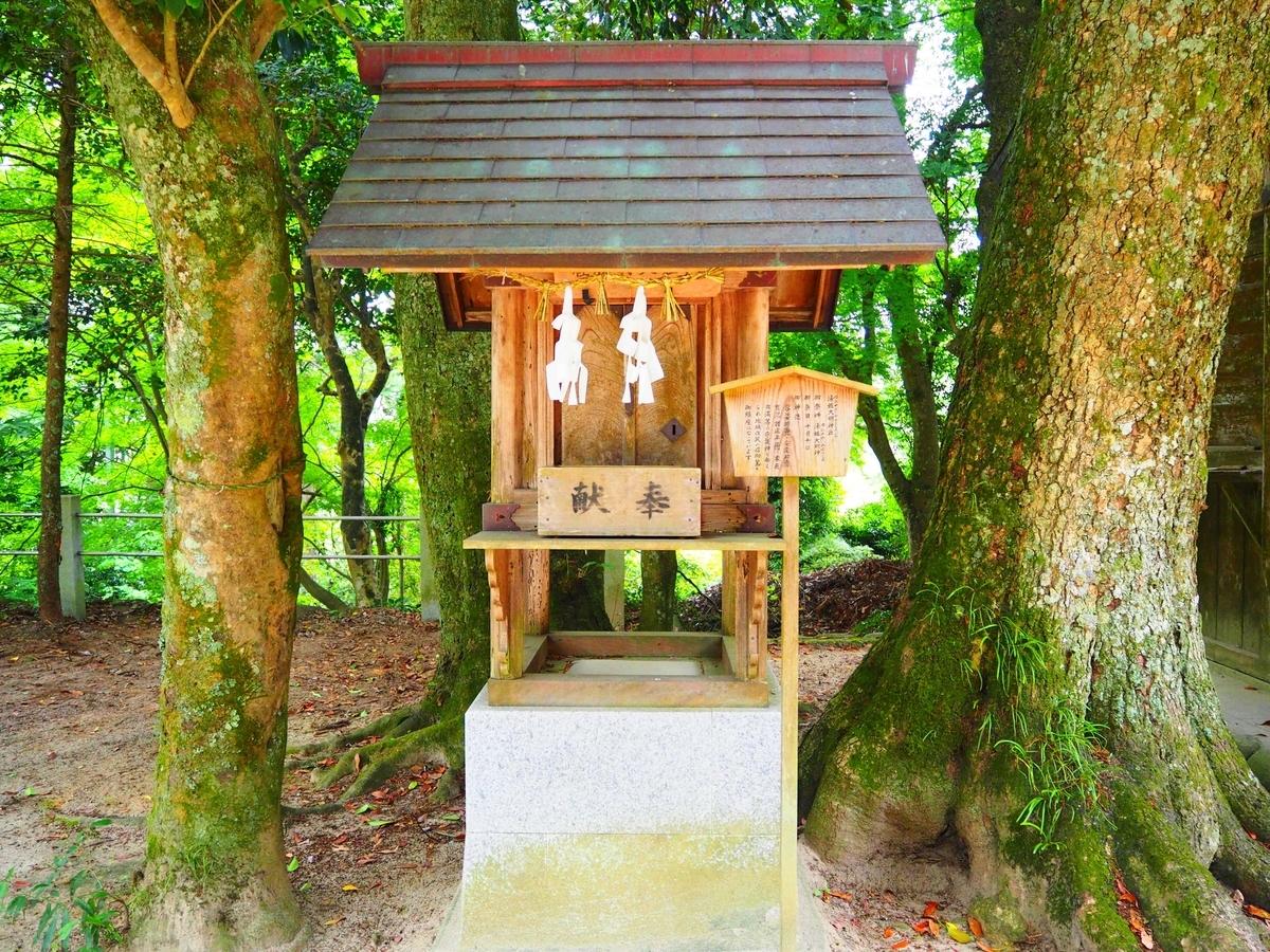 湯姫大明神社