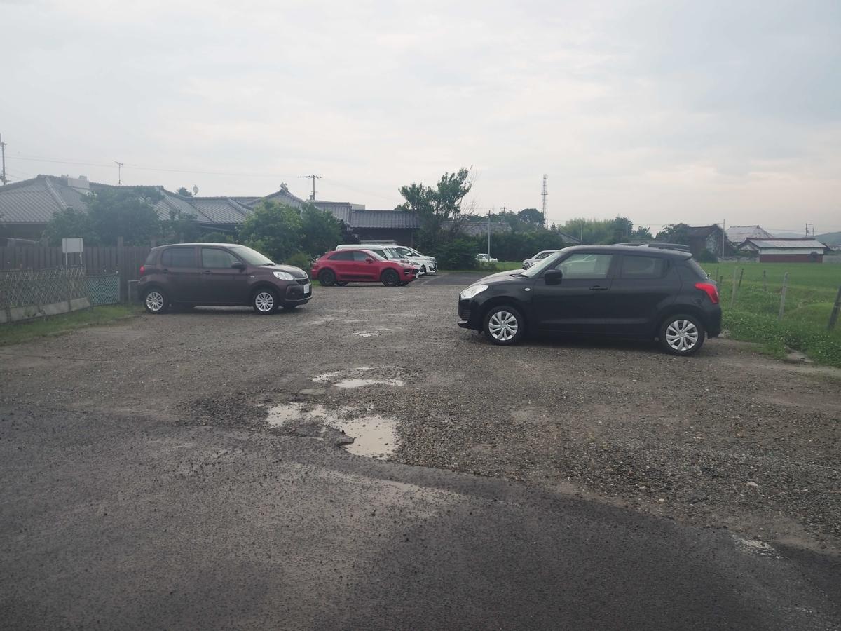 山越うどんの駐車場
