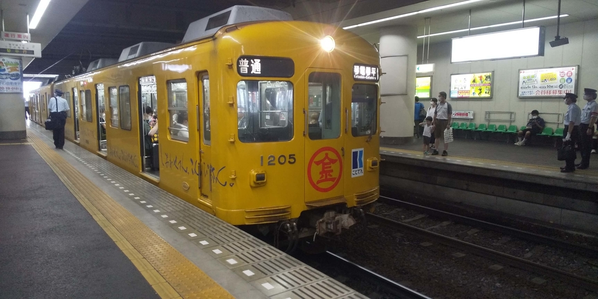 琴平電鉄の電車