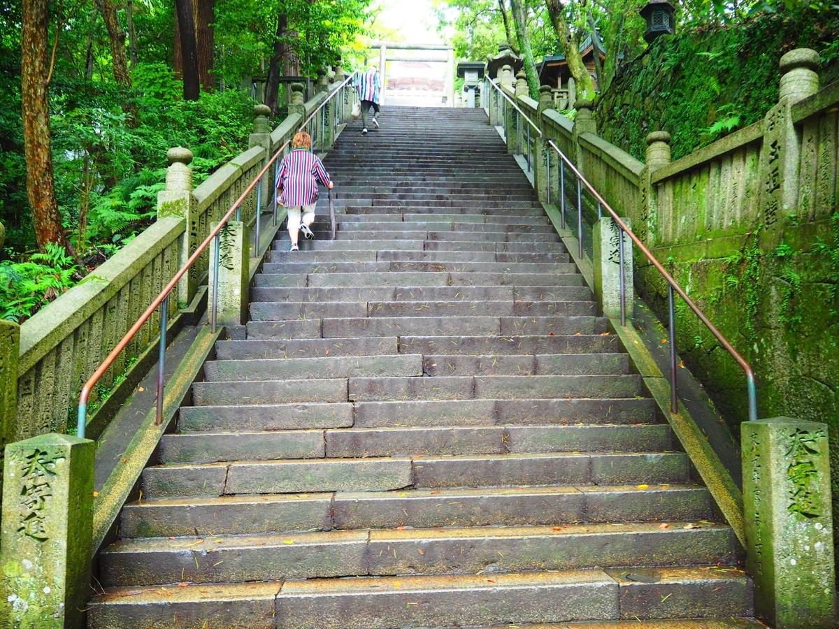 133段の御前四段坂