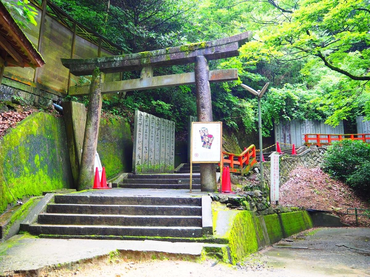 白峰神社の上り口