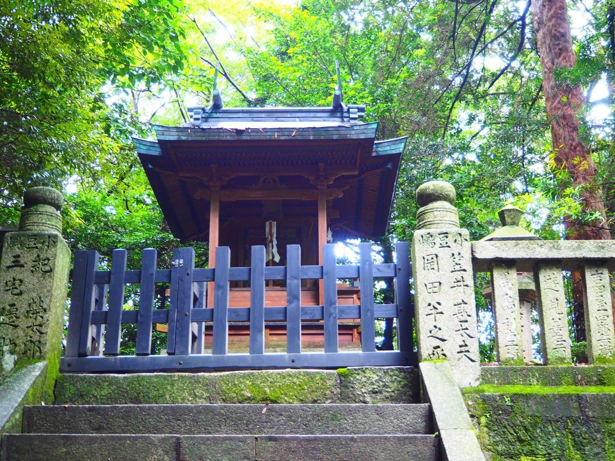 真須賀神社
