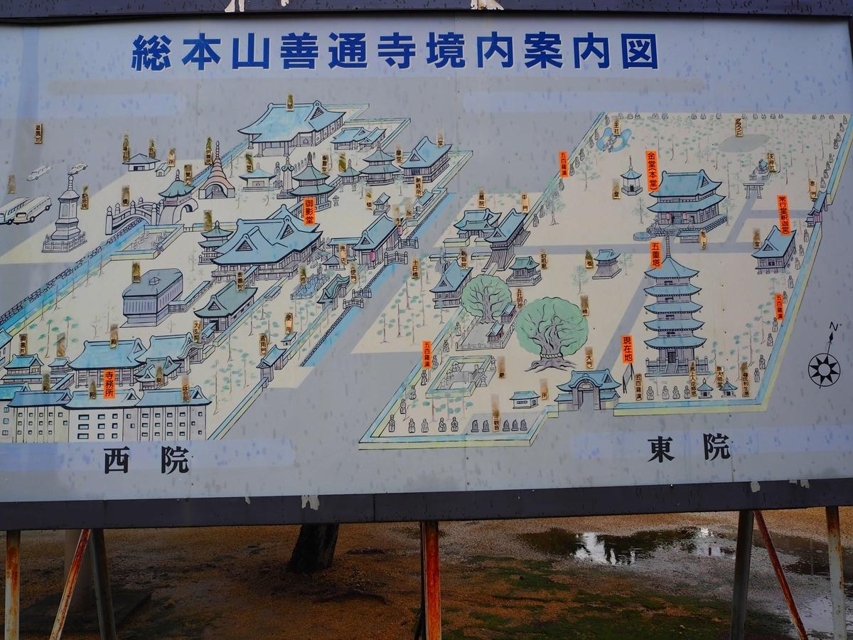 善通寺の境内案内図