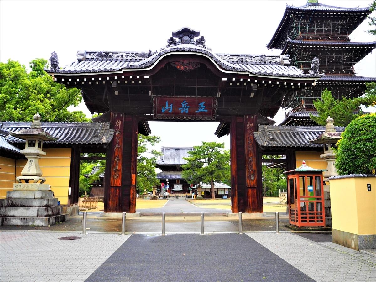 善光寺の南大門