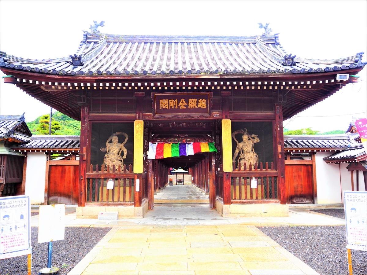 善通寺の仁王門