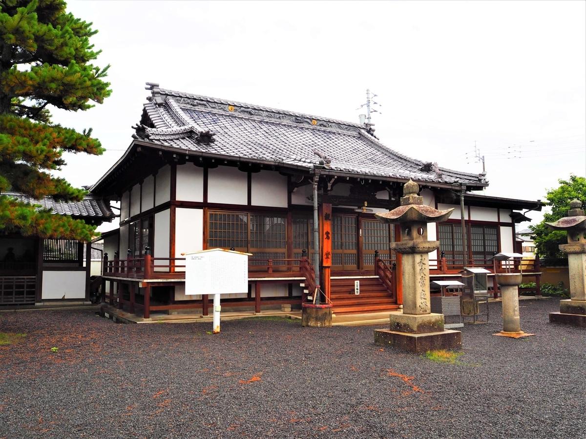 善通寺の親鸞堂