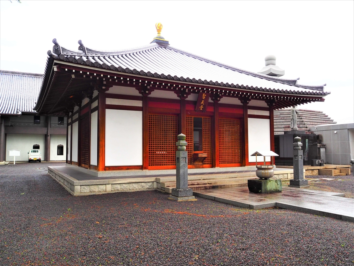 善通寺の聖天堂
