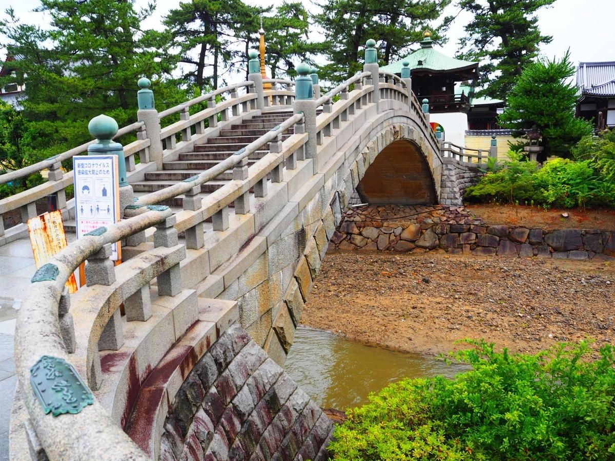 善通寺の済世橋