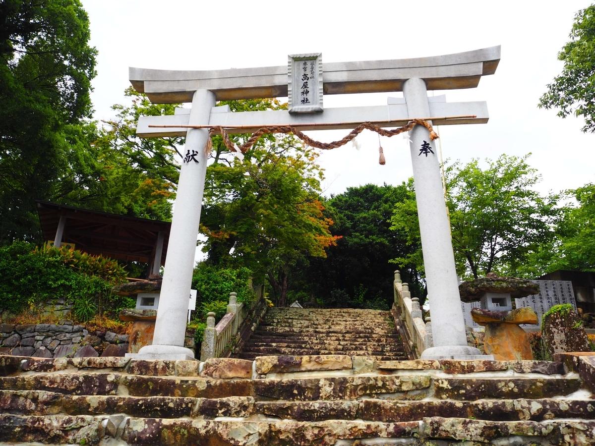高屋神社の大鳥居