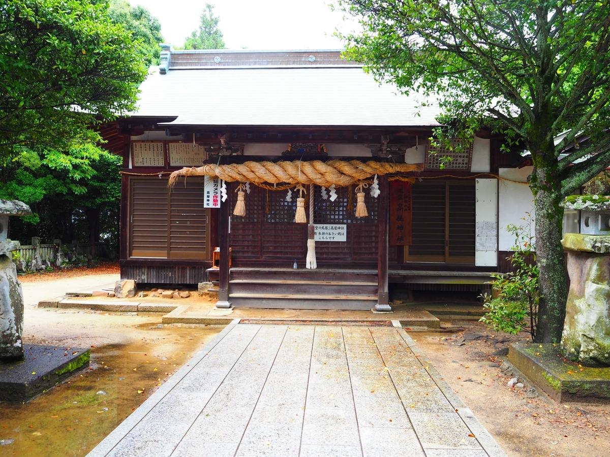 高屋神社の拝殿