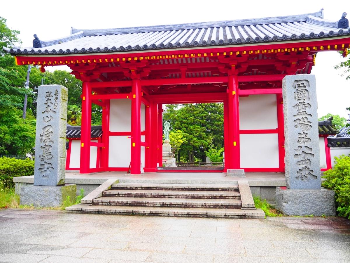 屋島寺の東大門