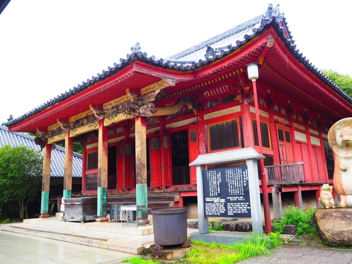 斜め前から見た屋島寺の本堂