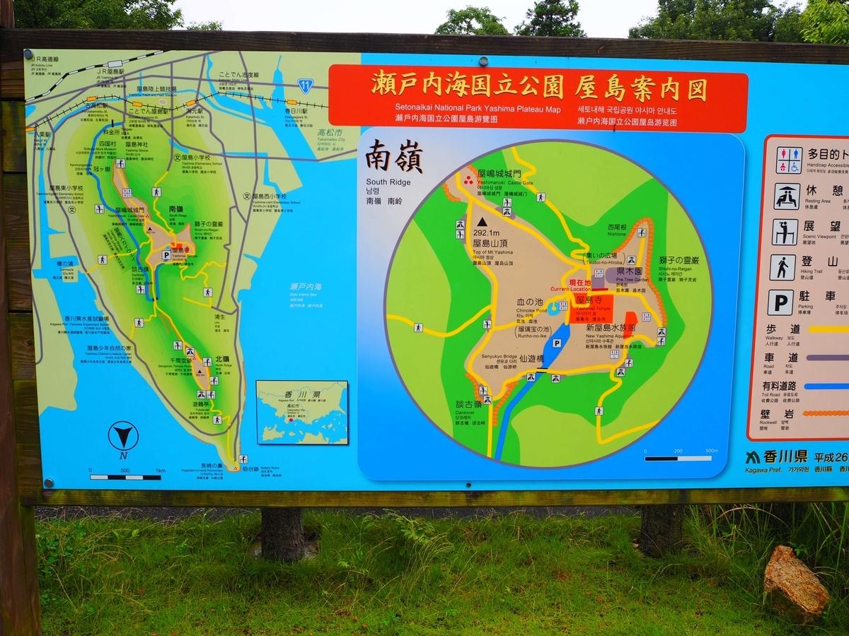 屋島の観光マップ