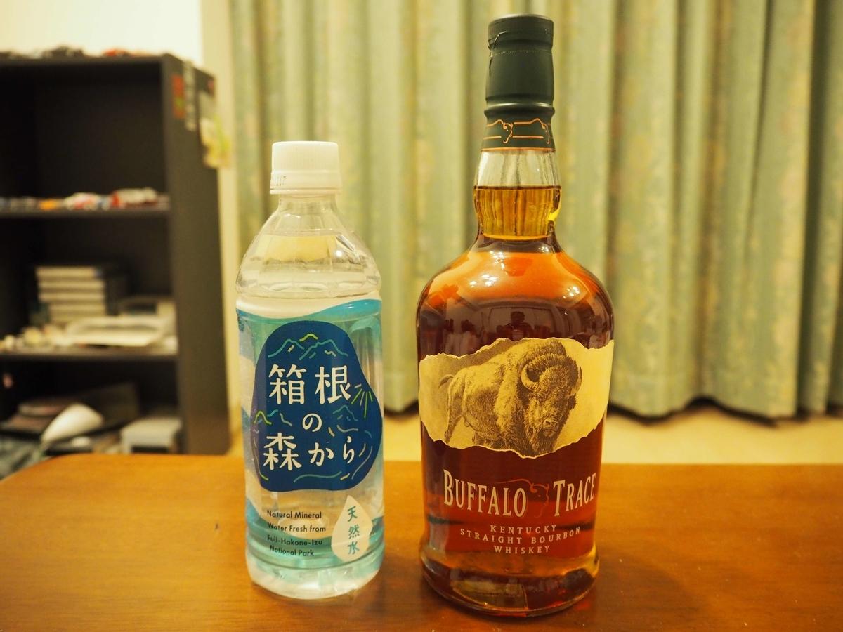 バッファロートレースと箱根の森の天然水