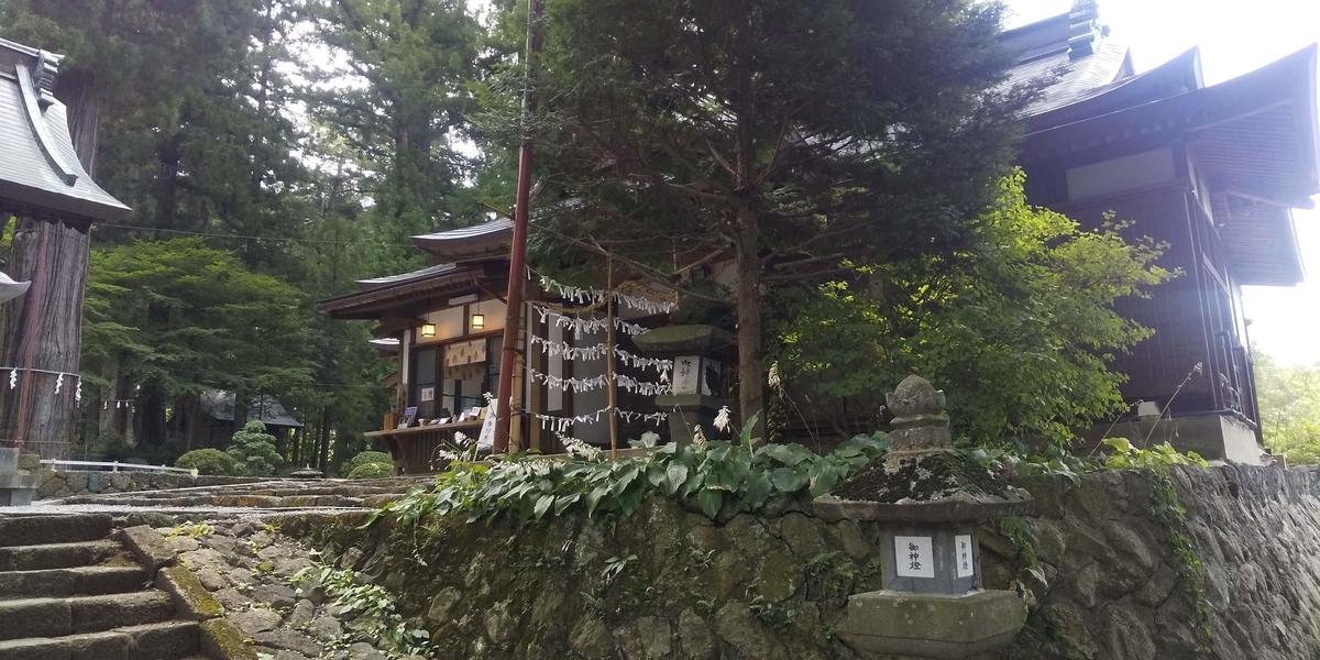 河口浅間神社の御朱印所