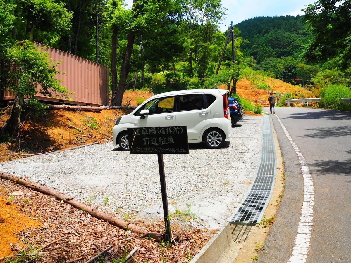 富士山遥拝所の駐車場