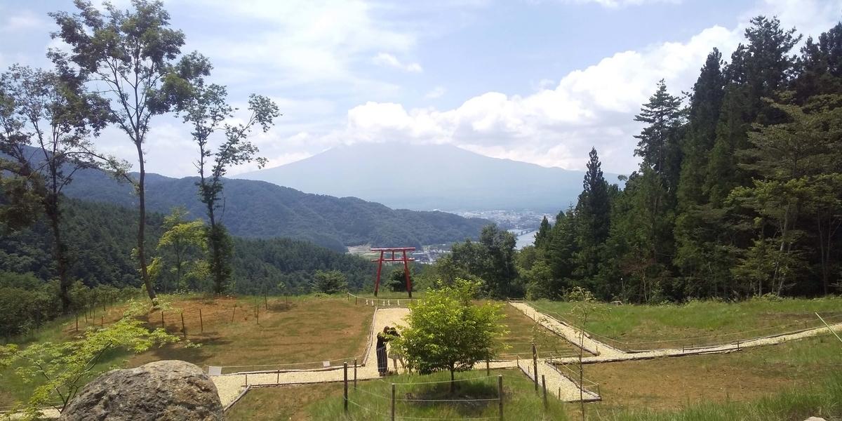 富士山遥拝所の全景