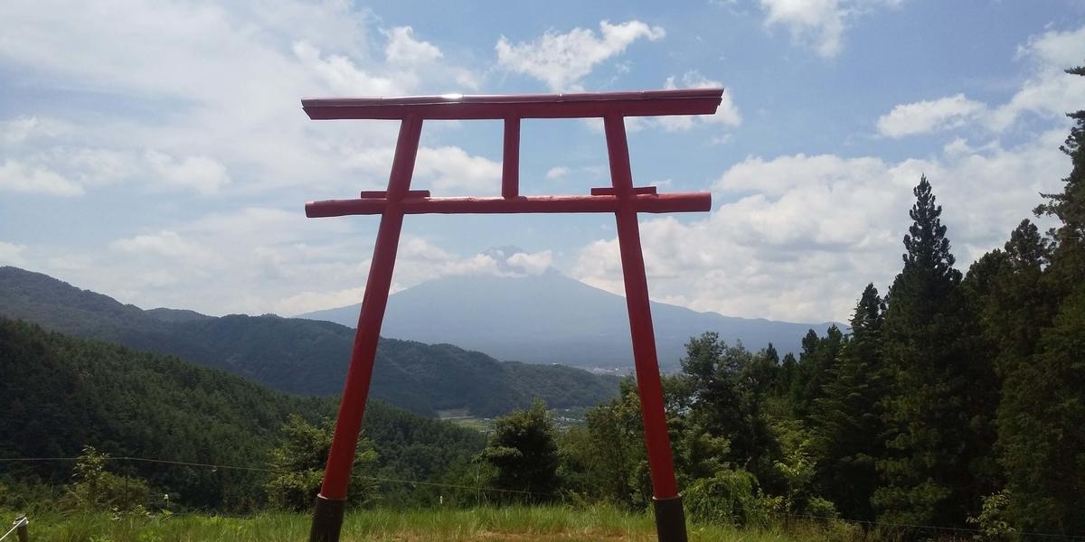 天空の鳥居と背景の冨士山