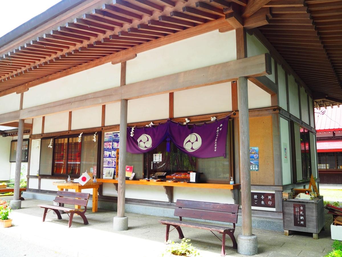 山中諏訪神社の御朱印所