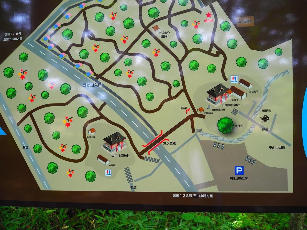 山中諏訪神社の境内案内図