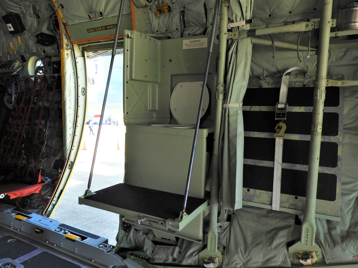 機体後部の簡易トイレ
