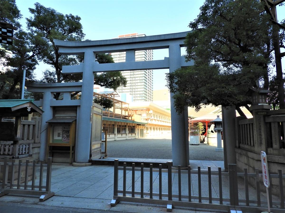 今宮戎神社の大鳥居