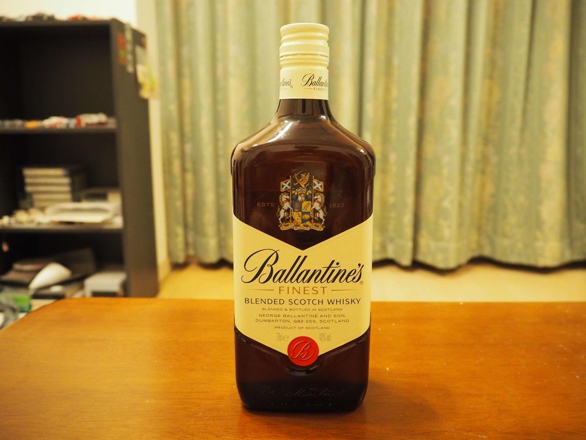 バランタインファイネストの最新のボトル