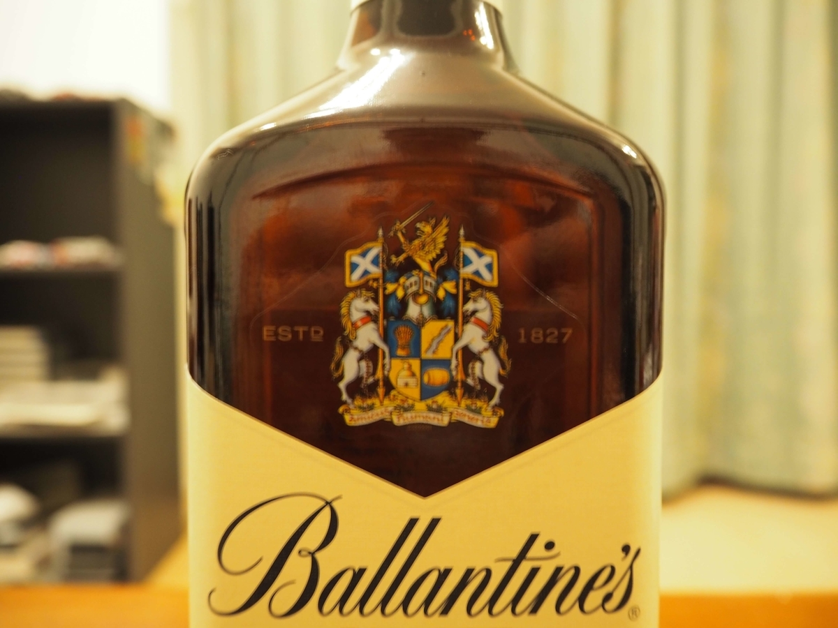 バランタインファイネストのボトルに描かれた紋章