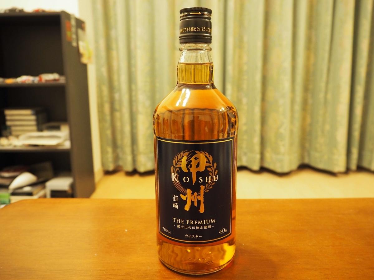 甲州韮崎ザ・プレミアムのボトル
