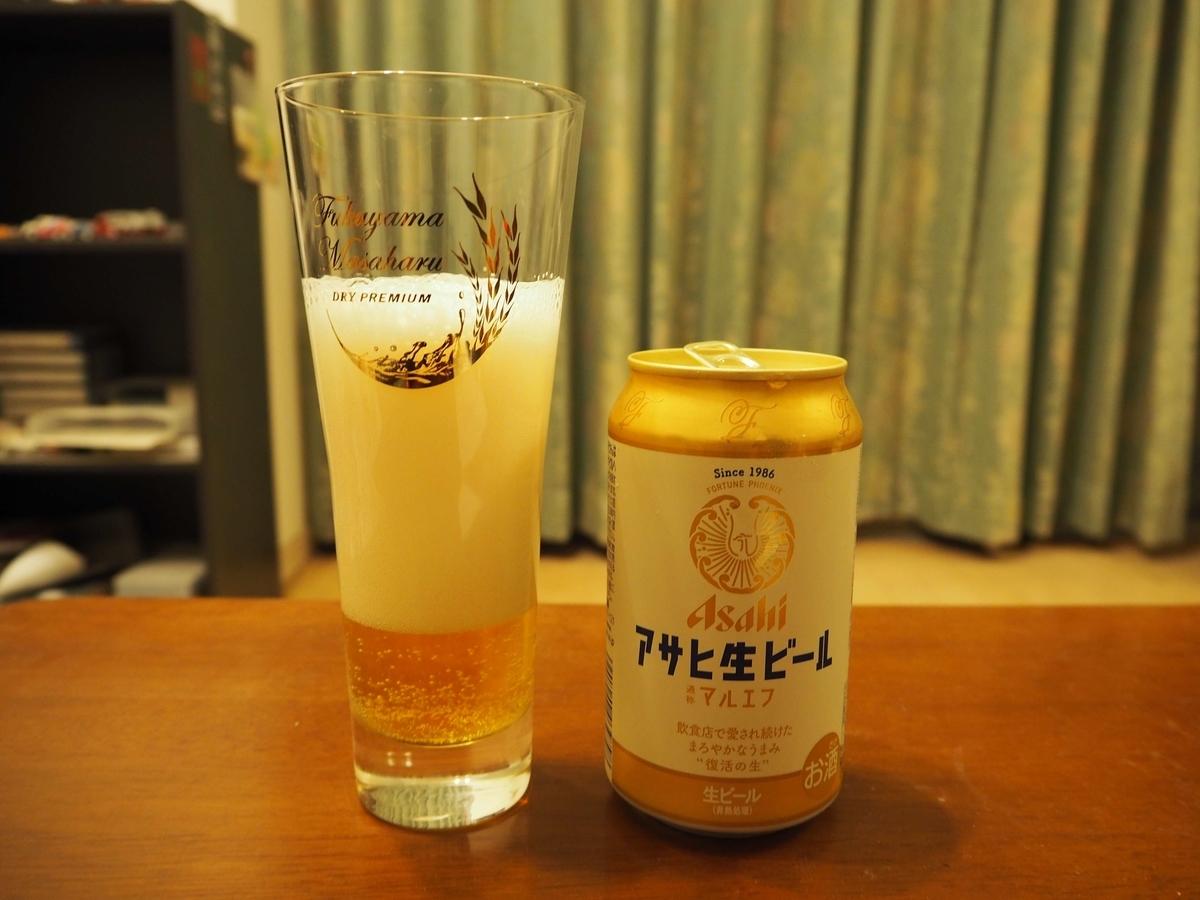 勢いよくグラスに注がれたアサヒ生ビール