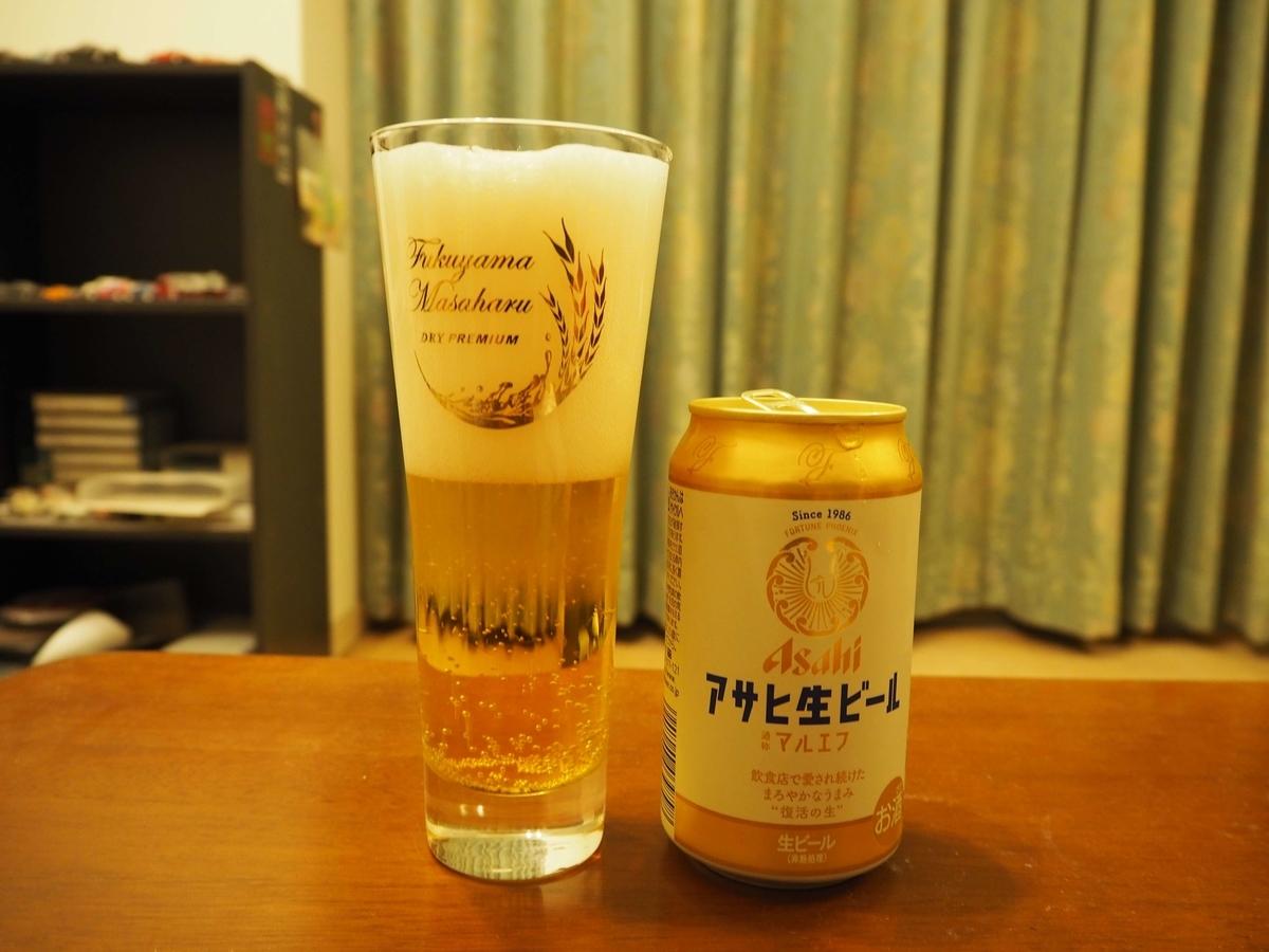 再び勢いよく注がれたアサヒ生ビール