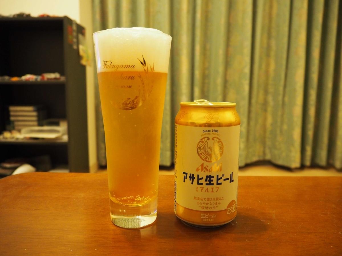 いい感じの泡になったアサヒ生ビール