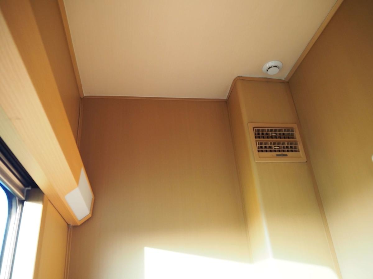 平屋席の天井