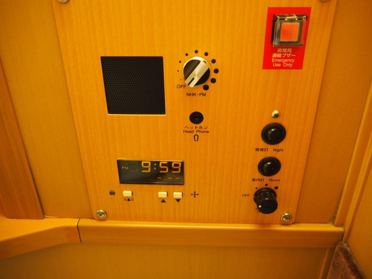 室内の操作盤