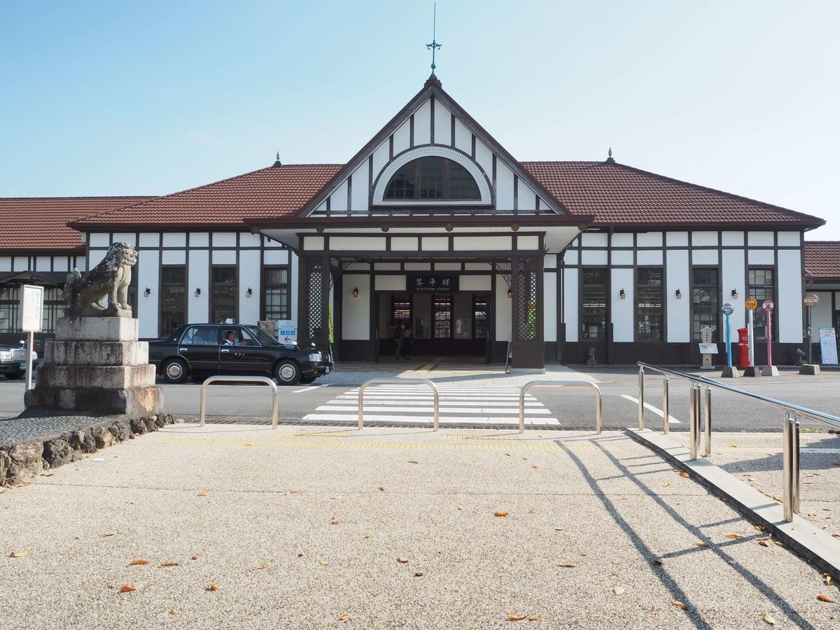 琴平駅の駅舎