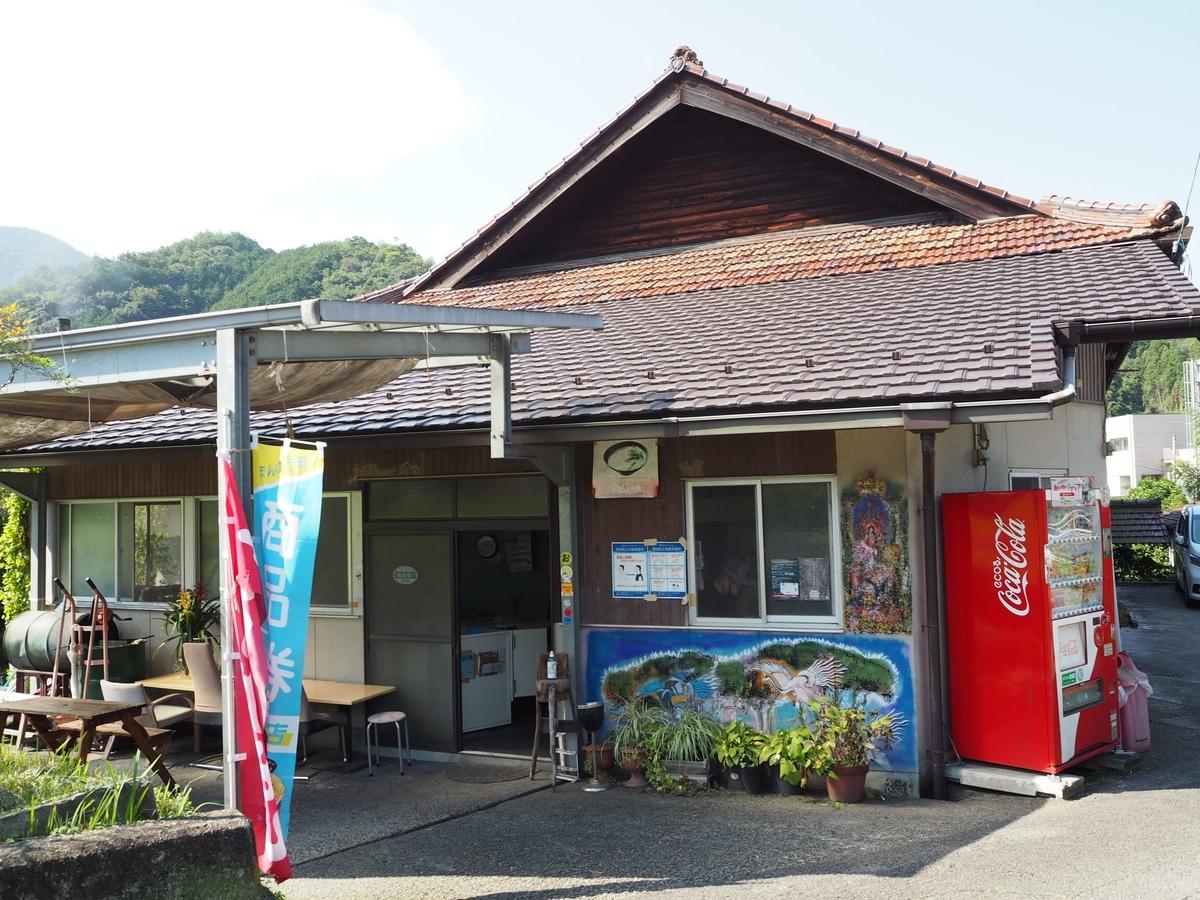 三嶋製麺所の全景