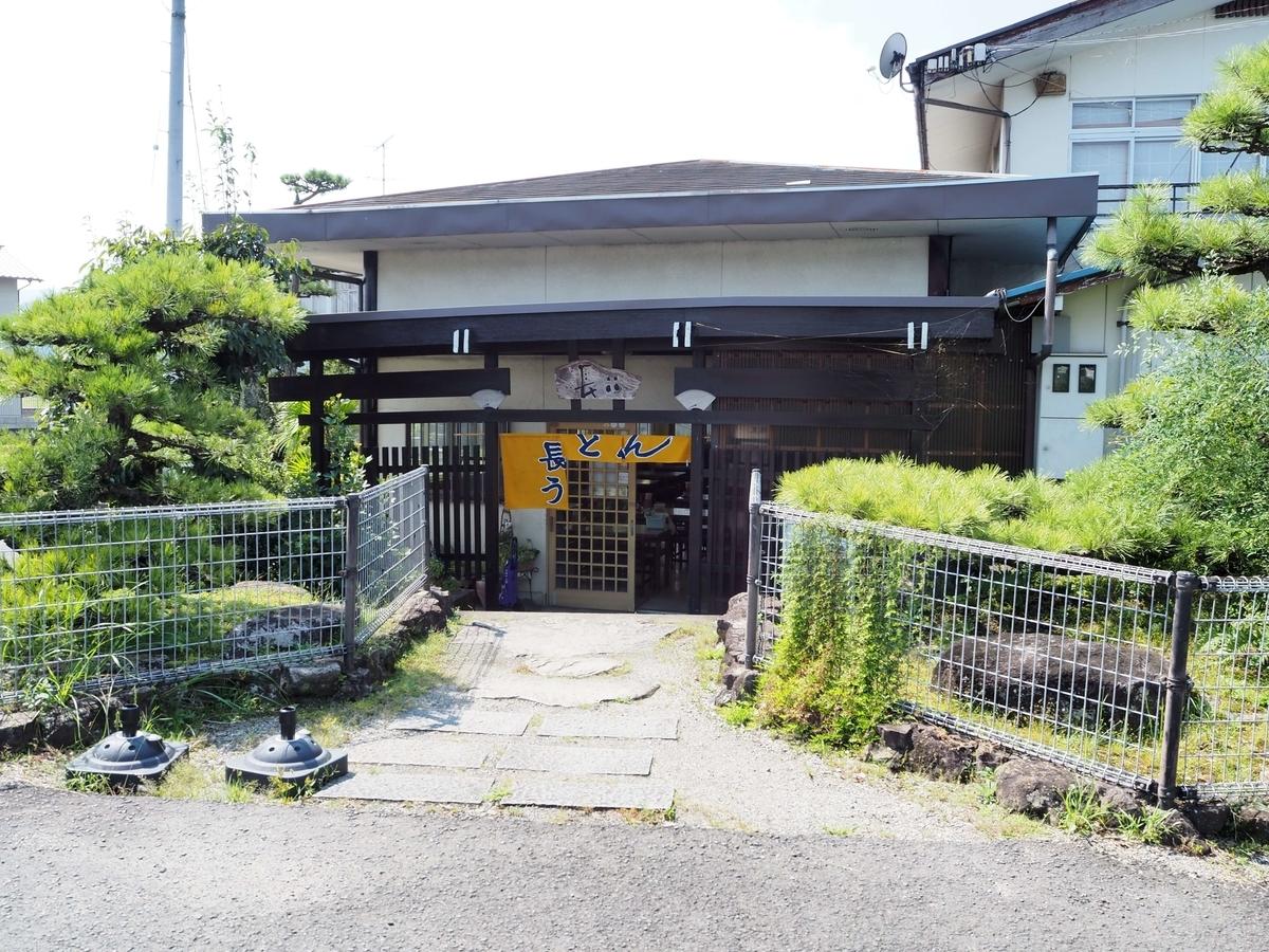 長田うどんの入り口
