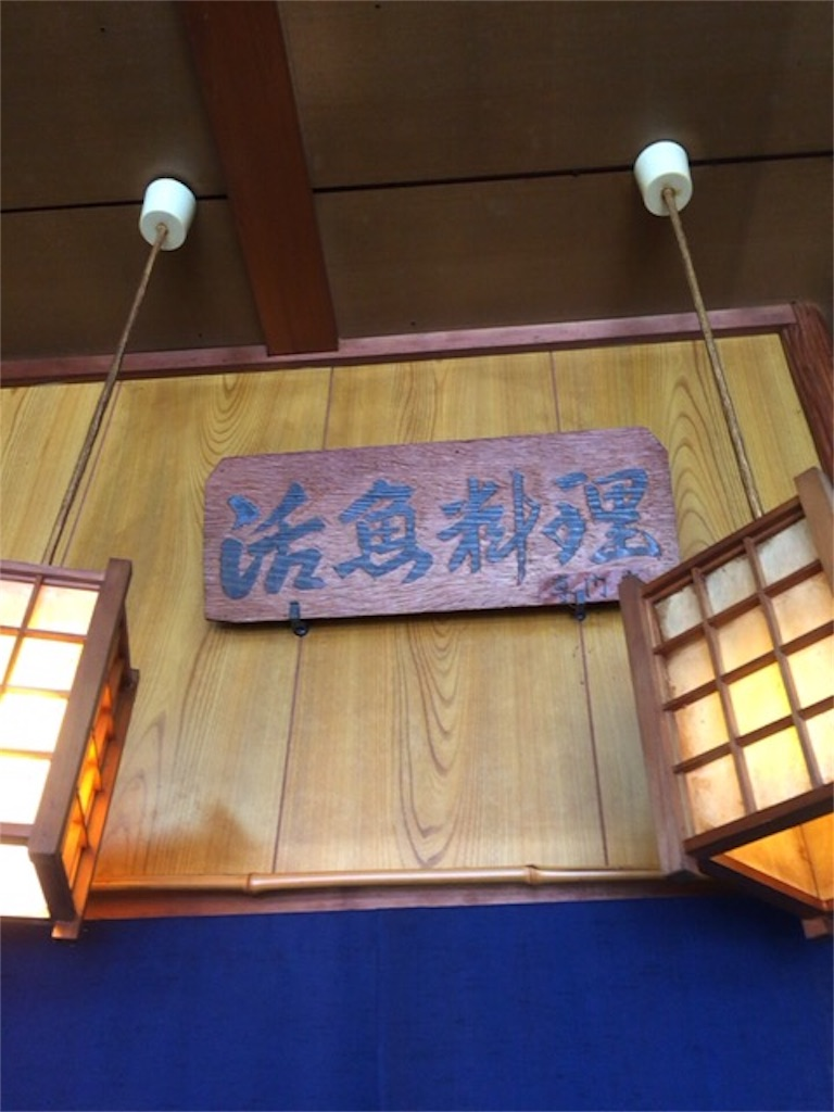 f:id:minamimoto0613:20170419183715j:image