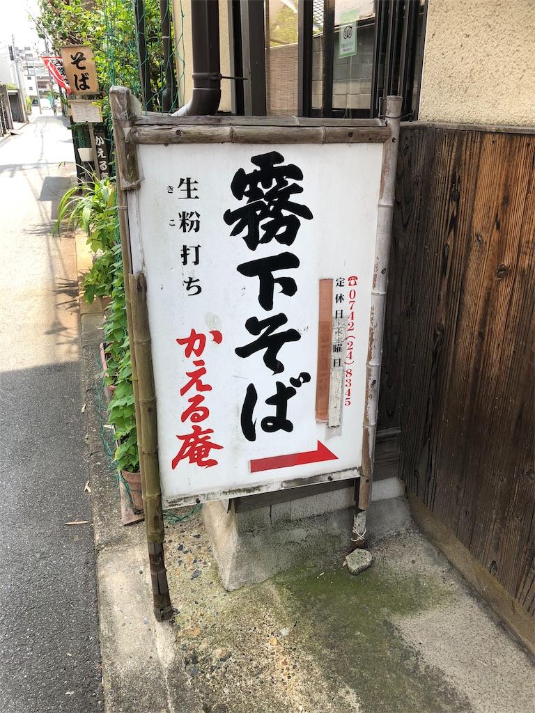 f:id:minamimoto0613:20180626160030j:image