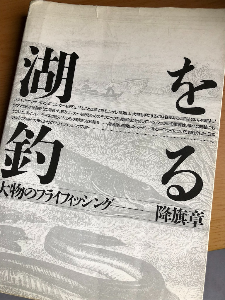 f:id:minamimoto0613:20180912085518j:image