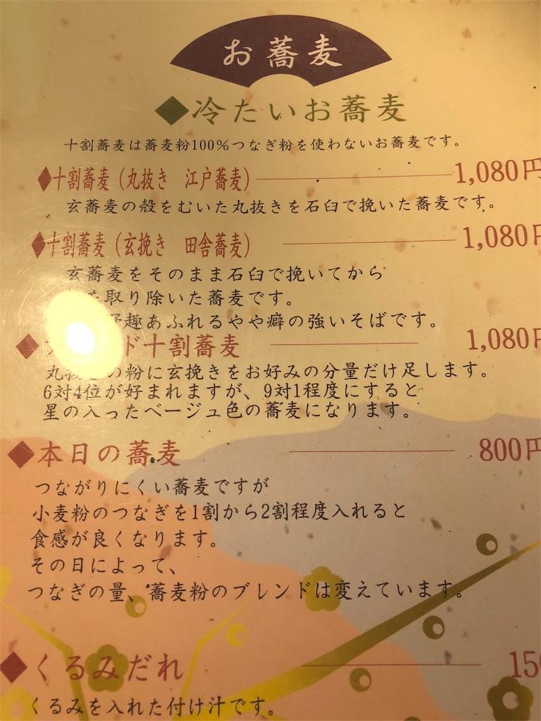 f:id:minamimoto0613:20180930145840j:image