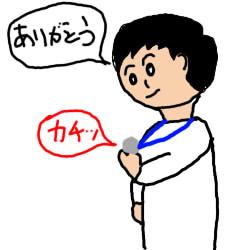 f:id:minaminakun:20170514143732j:plain