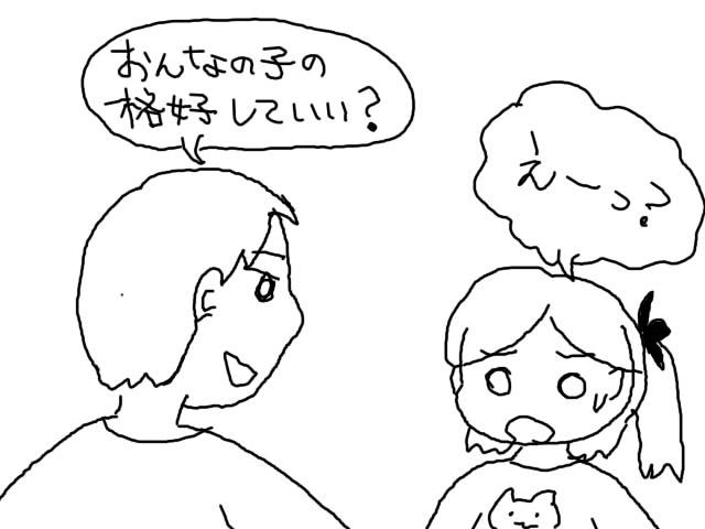 f:id:minaminakun:20170618171933j:plain