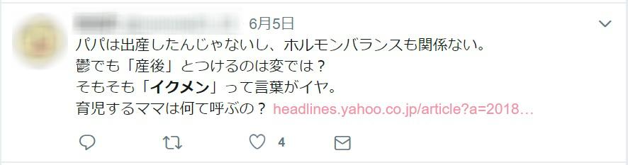 f:id:minaminakun:20180610052752j:plain