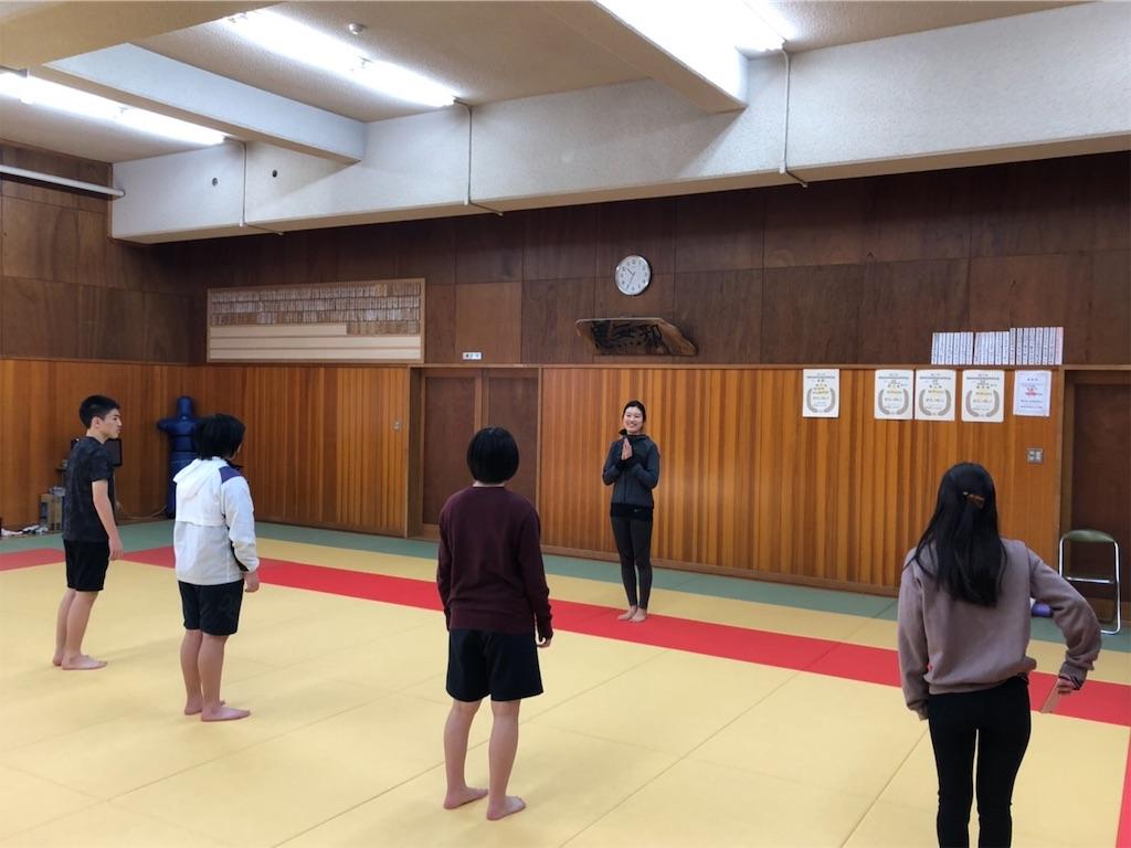 f:id:minaminoshima37:20200202141517j:image