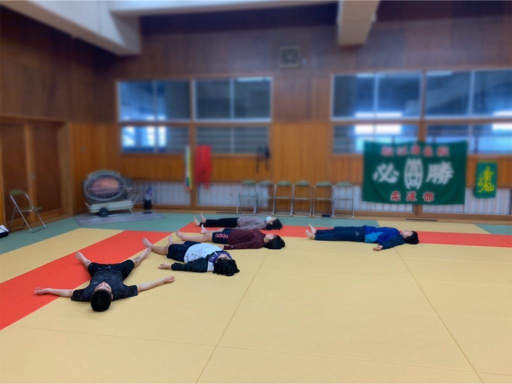 f:id:minaminoshima37:20200202141520j:image